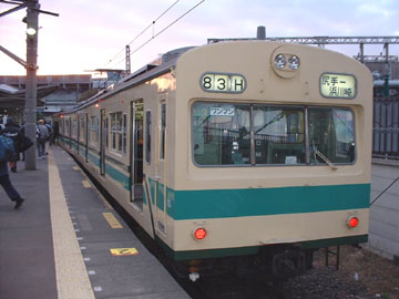 南武支線(浜川崎線)=JR東日本=...