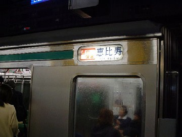 http://snavinet.fc2web.com/Series205EC_Ikebukuro2.JPG