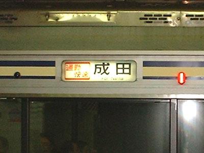 http://snavinet.fc2web.com/SeriesE217,Tokyo2-2.JPG